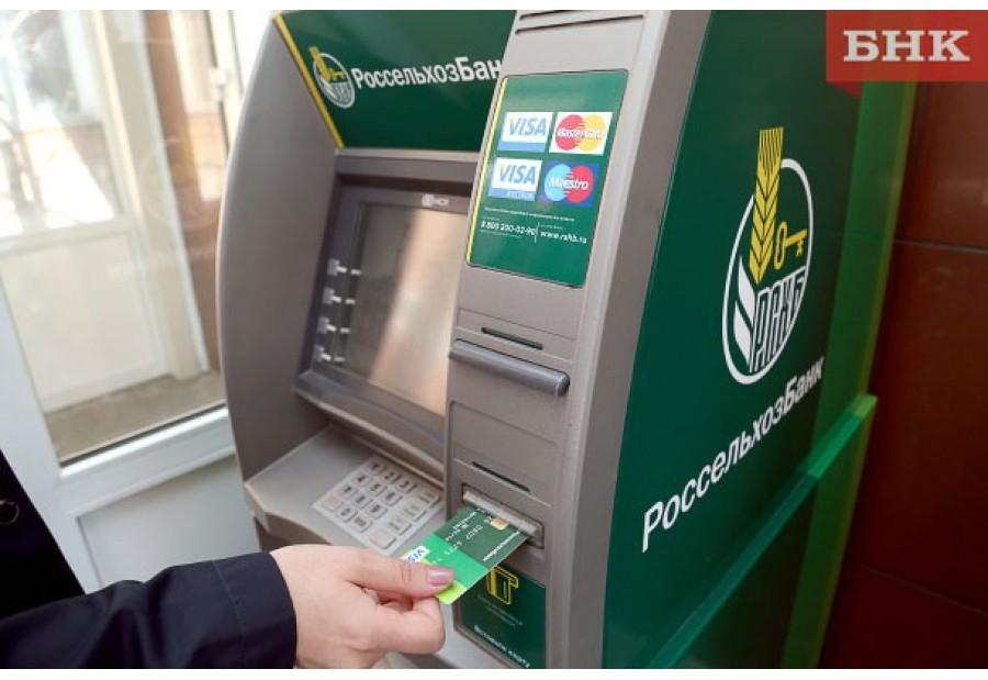 РСХБ развивает сотрудничество с платежной системой JCB
