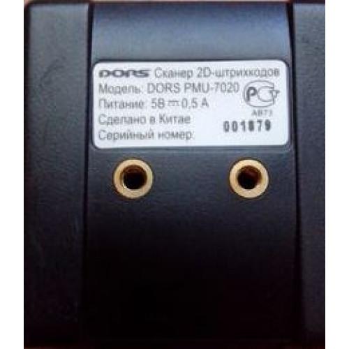 Комплектующие для терминалов Сканеры документов, сканеры штрих-кода Cканер 2D-штрихкодов DORS PMU-7020