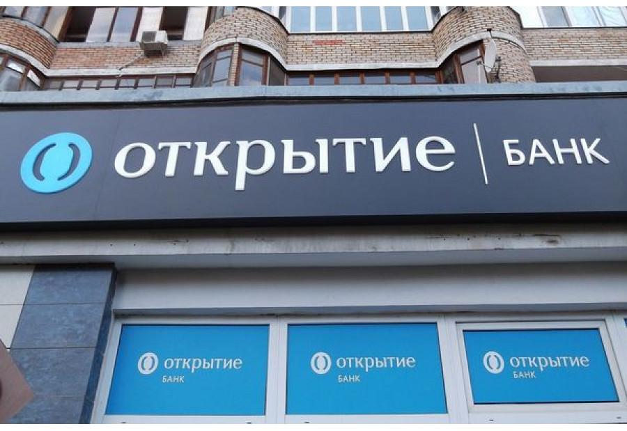 Банк «Открытие» заменит 30% банкоматов до конца 2017 г.