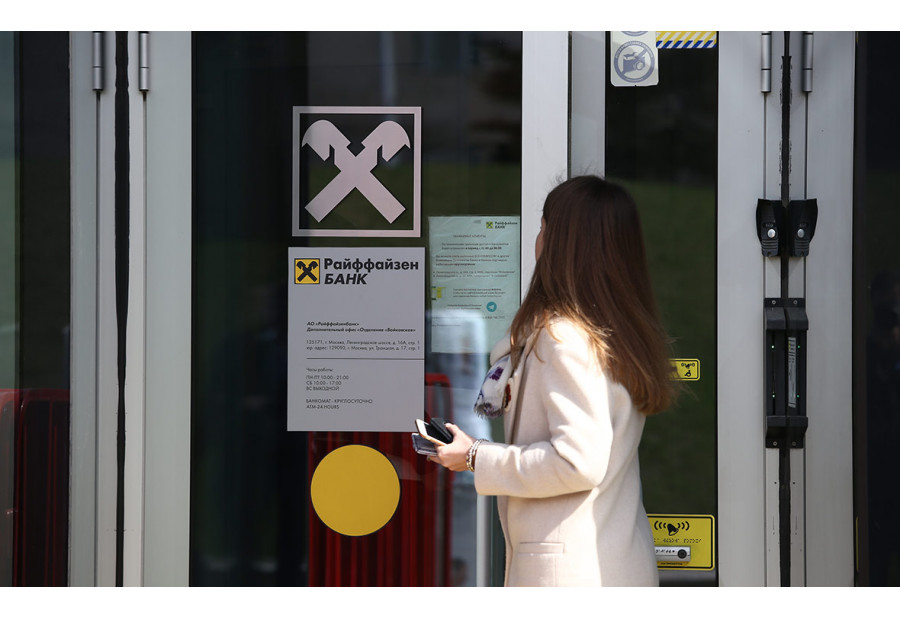 Наличные с «Яндекс.Денег» можно снимать без карты в банкоматах