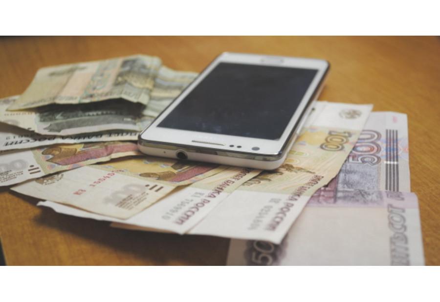Снимать деньги с телефона через банкомат больше нельзя