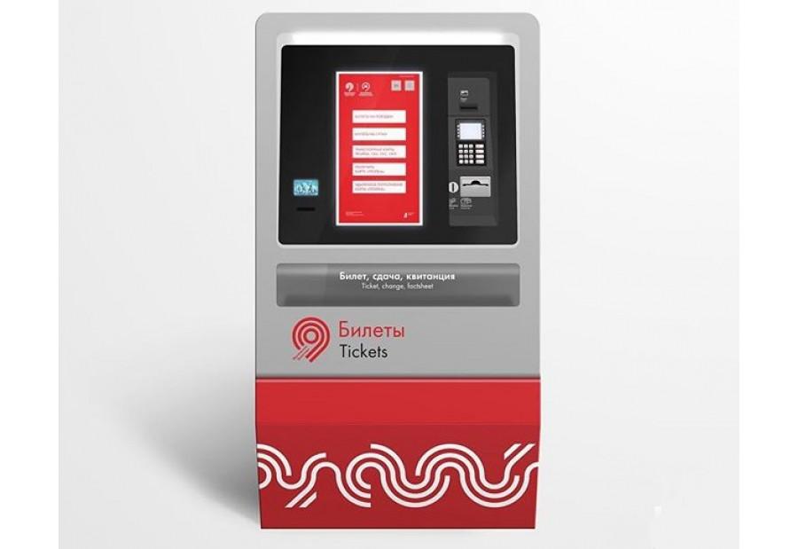 В Московском метрополитене установили инновационные билетные автоматы самообслуживания.