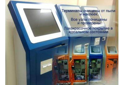 Купи платежный терминал с большой выгодой сегодня