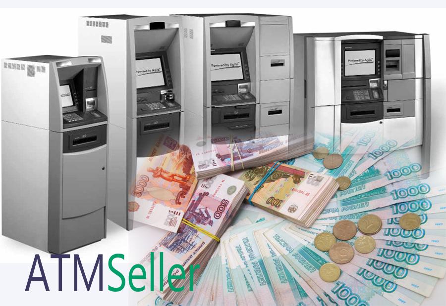 Какой рынок ATM?