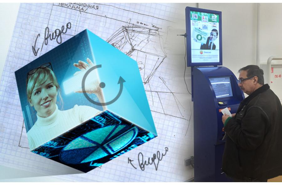 Видеореклама на банкоматах