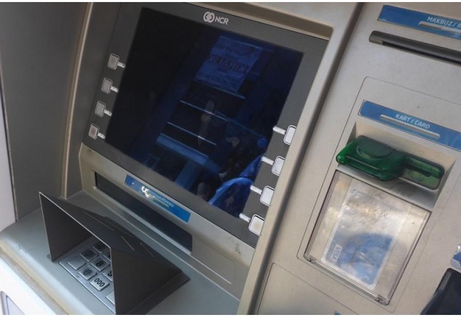 Производитель банкоматов NCR построит университетский городок в Сербии